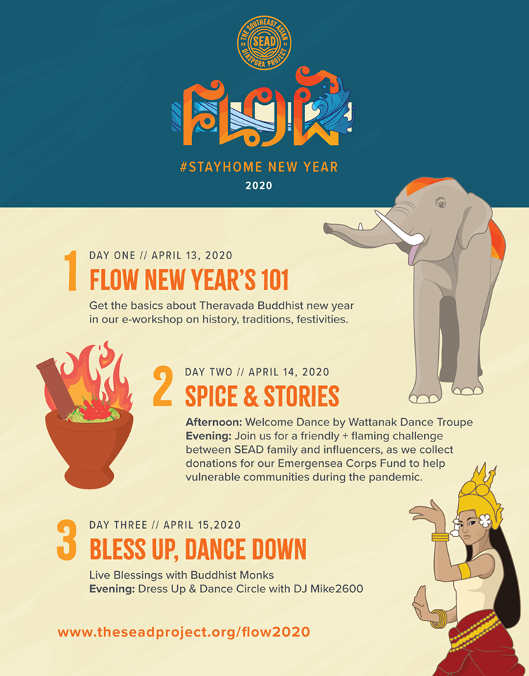 Flow Stay Home New Year